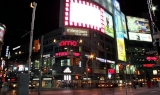 Yonge-Dundas Square at night